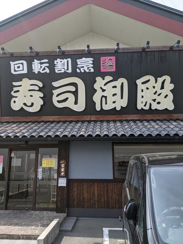f:id:koyuki-ch:20210423202747j:plain