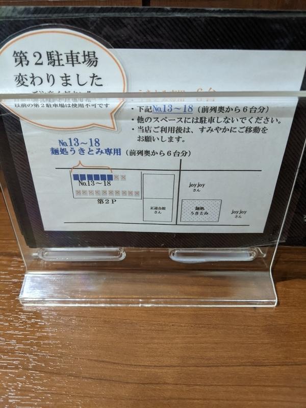 f:id:koyuki-ch:20210424161947j:plain