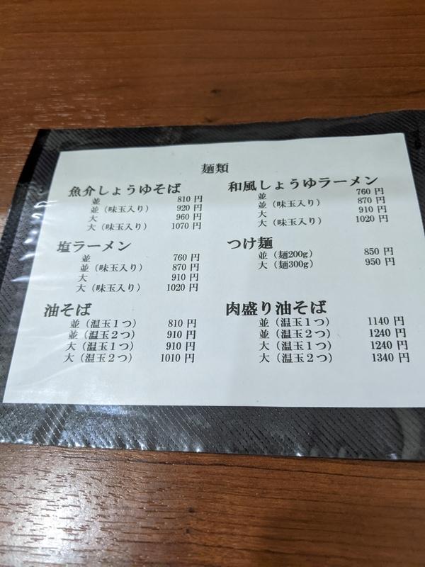 f:id:koyuki-ch:20210424161958j:plain