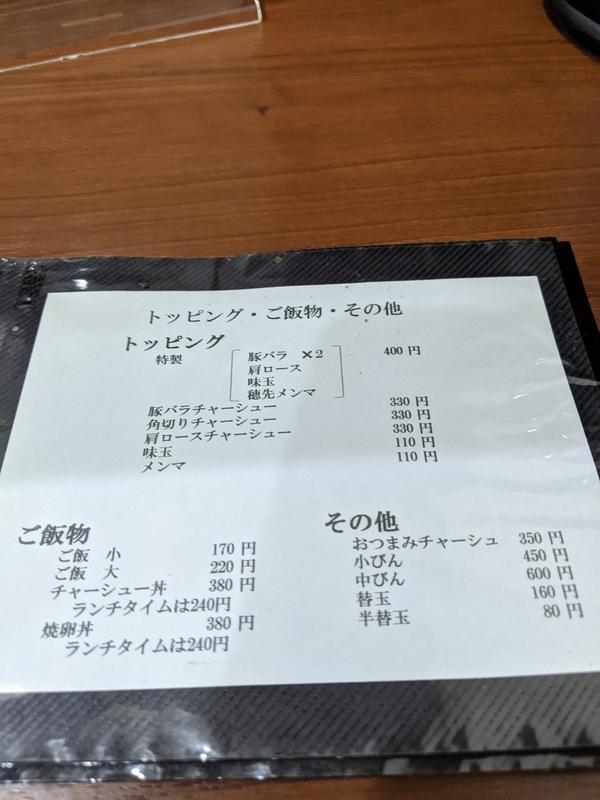 f:id:koyuki-ch:20210424162010j:plain