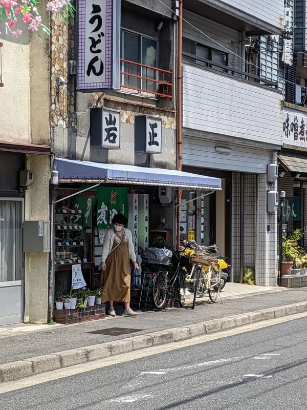 f:id:koyuki-ch:20210430154305j:plain