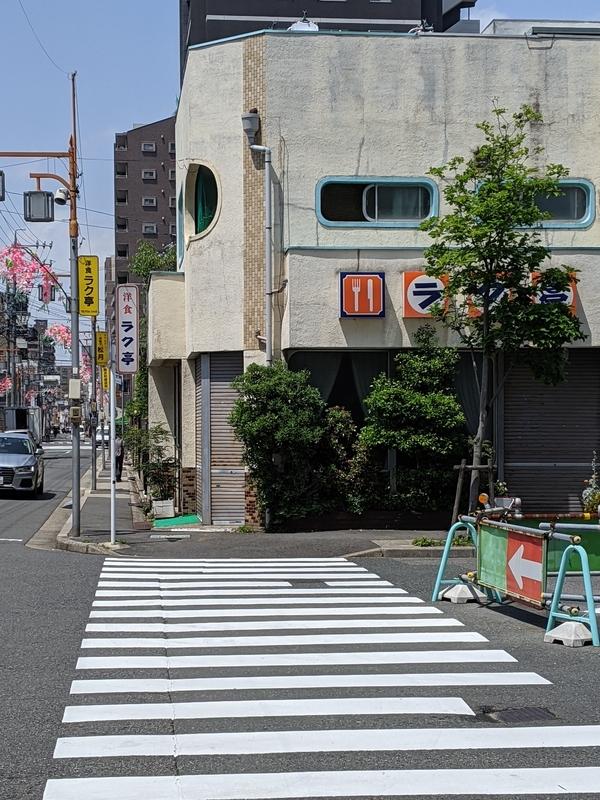 f:id:koyuki-ch:20210501034208j:plain