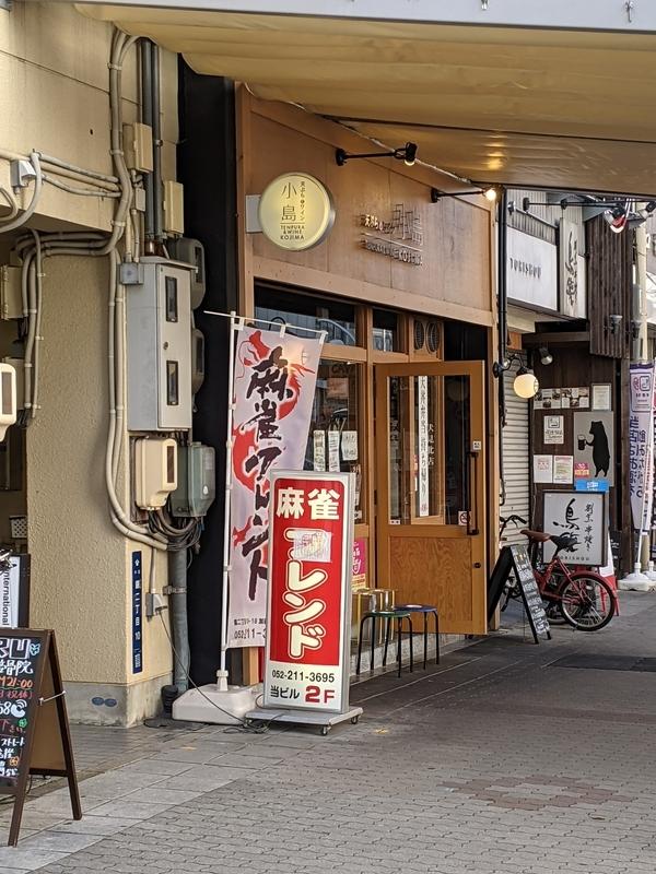 f:id:koyuki-ch:20210507091535j:plain