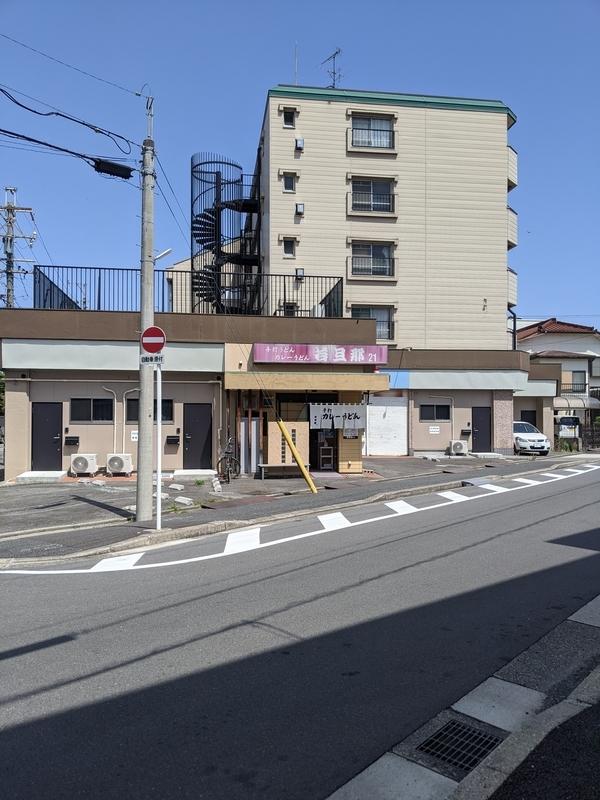 f:id:koyuki-ch:20210510190404j:plain