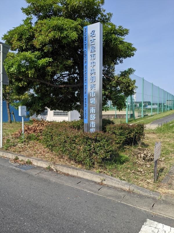 f:id:koyuki-ch:20210608151921j:plain