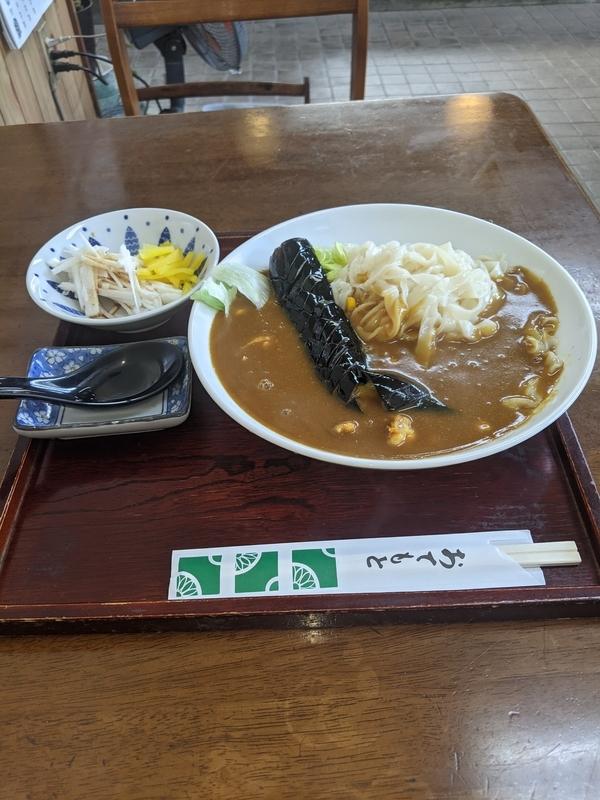 f:id:koyuki-ch:20210612175200j:plain