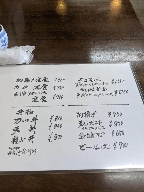 f:id:koyuki-ch:20210612175423j:plain