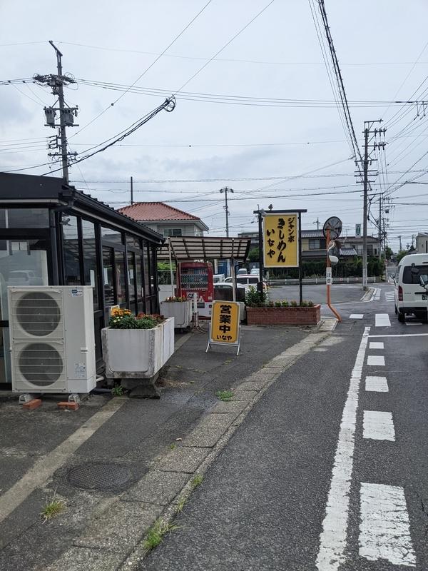 f:id:koyuki-ch:20210616151956j:plain