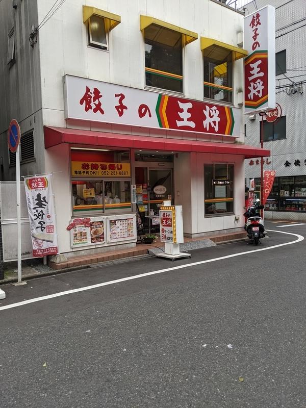 f:id:koyuki-ch:20210623073009j:plain