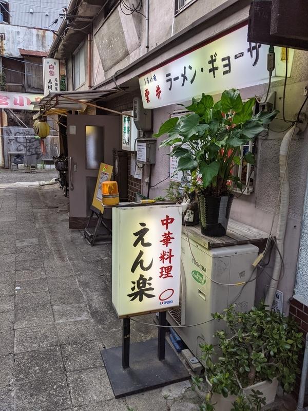 f:id:koyuki-ch:20210624184839j:plain