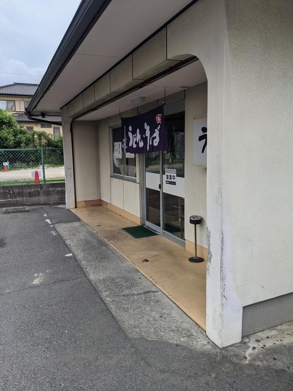 f:id:koyuki-ch:20210626074703j:plain