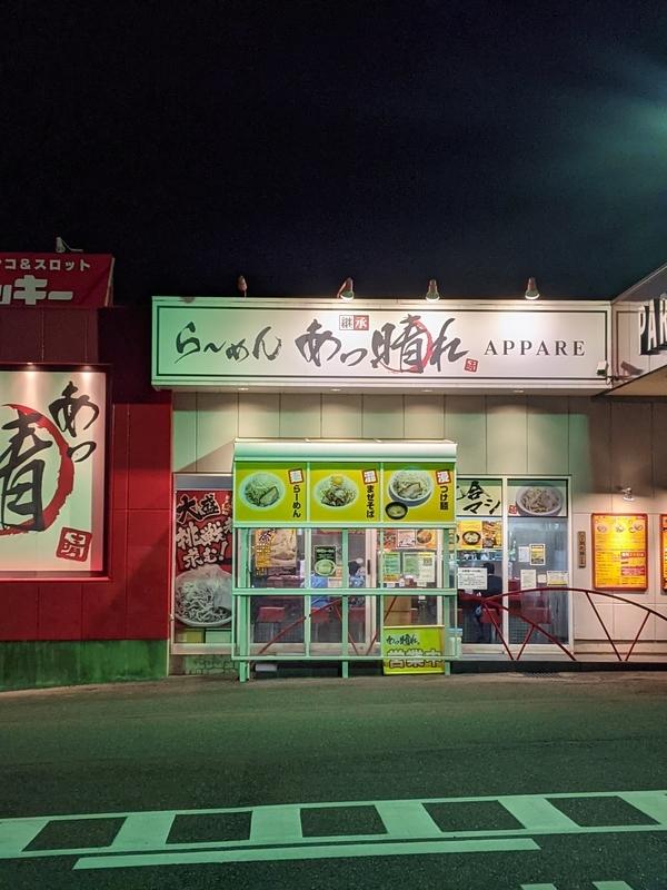 f:id:koyuki-ch:20210706055150j:plain
