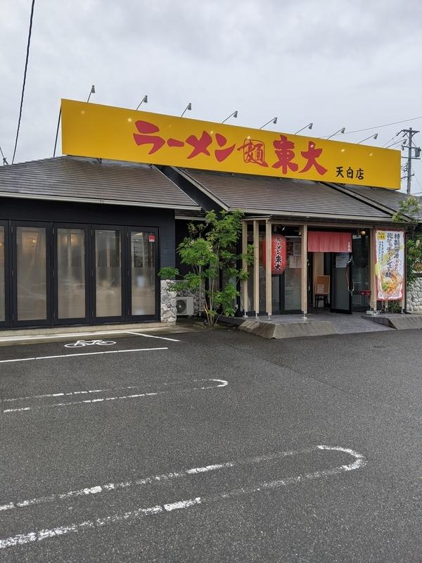 f:id:koyuki-ch:20210707154758j:plain