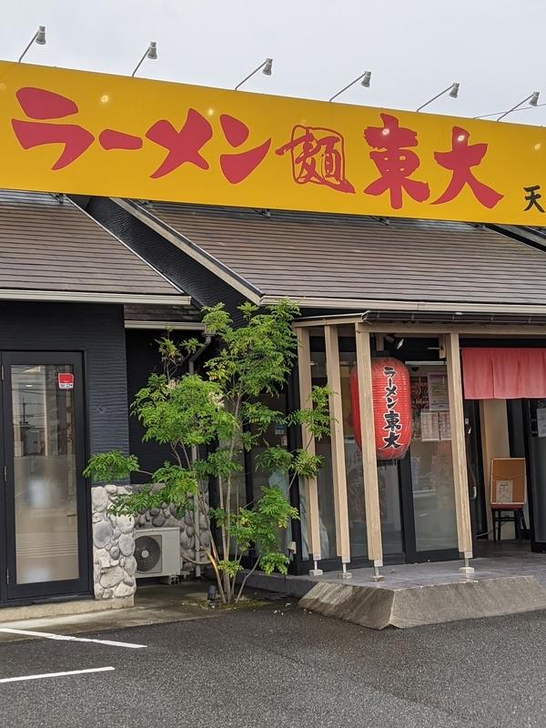 f:id:koyuki-ch:20210707154809j:plain