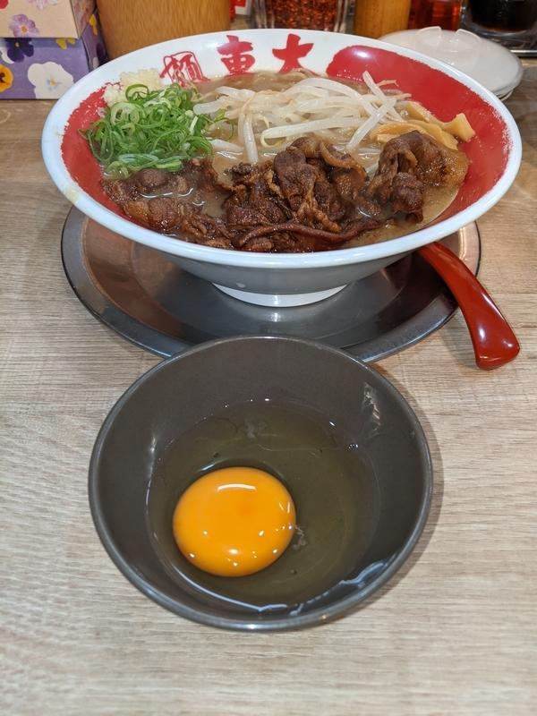 f:id:koyuki-ch:20210707155615j:plain