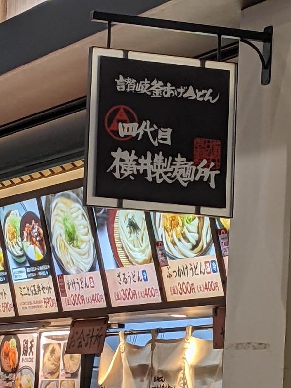 f:id:koyuki-ch:20210712052300j:plain