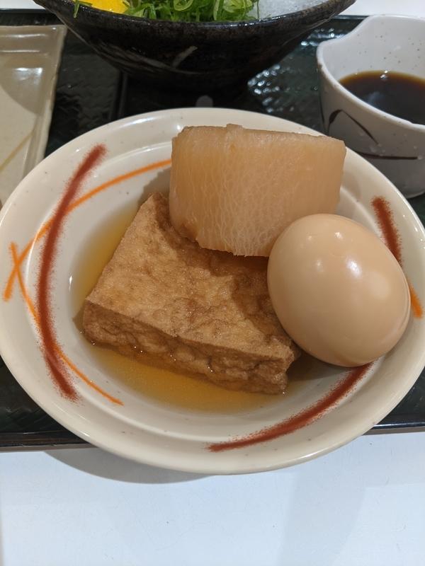 f:id:koyuki-ch:20210720114522j:plain