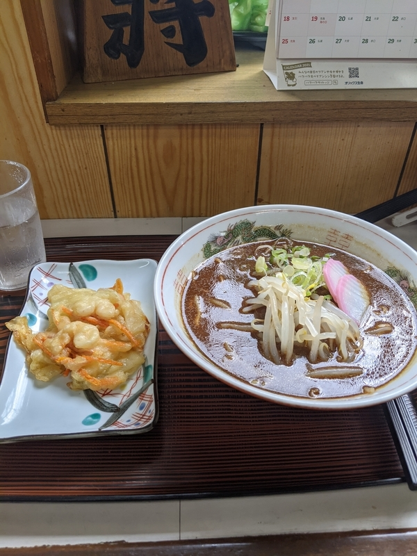 f:id:koyuki-ch:20210722122527j:plain