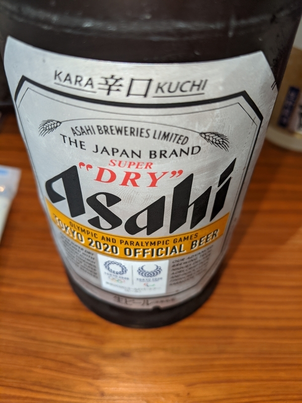 f:id:koyuki-ch:20210801162823j:plain