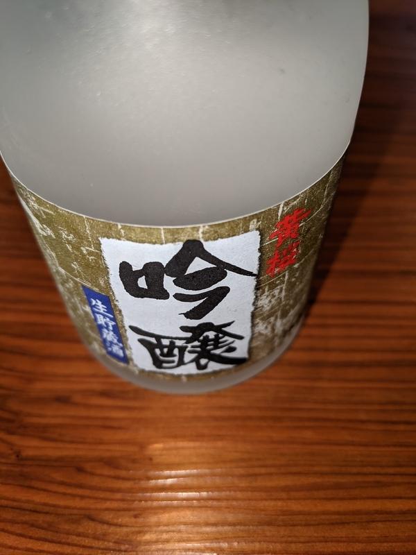 f:id:koyuki-ch:20210801162939j:plain