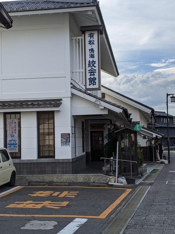f:id:koyuki-ch:20210807204700j:plain