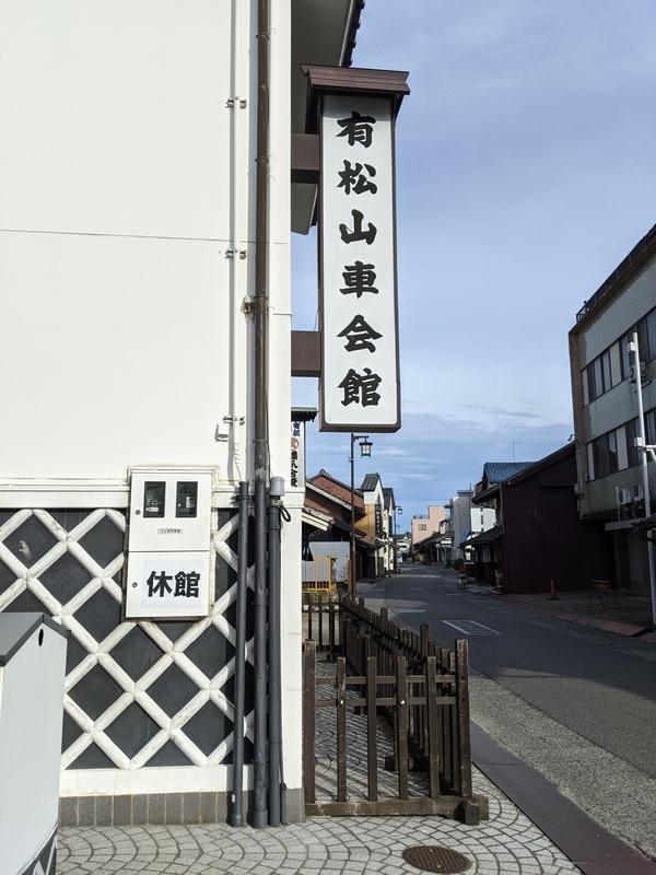 f:id:koyuki-ch:20210807204710j:plain