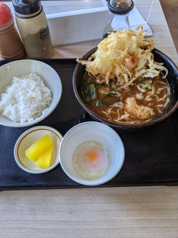 f:id:koyuki-ch:20210811092432j:plain