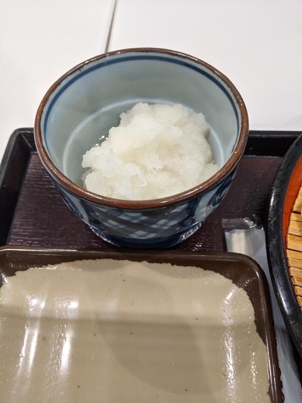 f:id:koyuki-ch:20210827195051j:plain