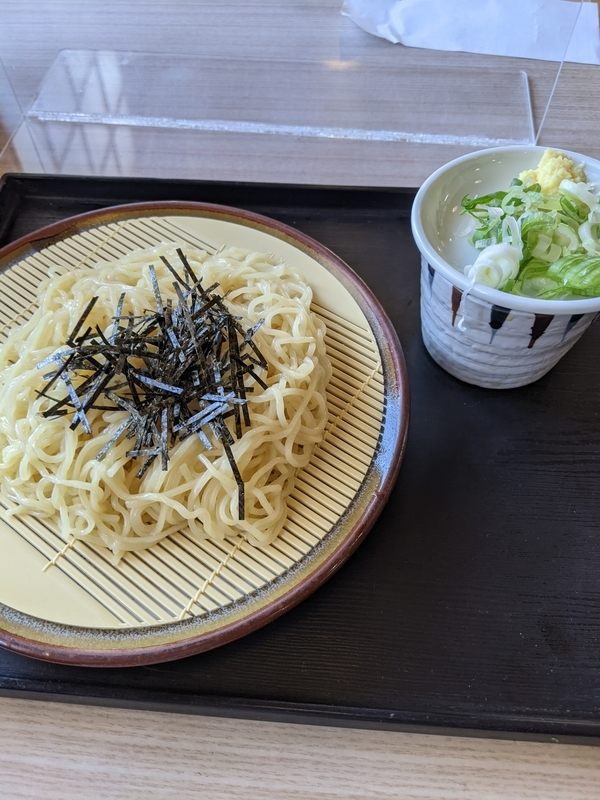 f:id:koyuki-ch:20210831111036j:plain