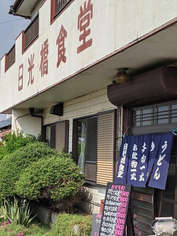 f:id:koyuki-ch:20210917192221j:plain