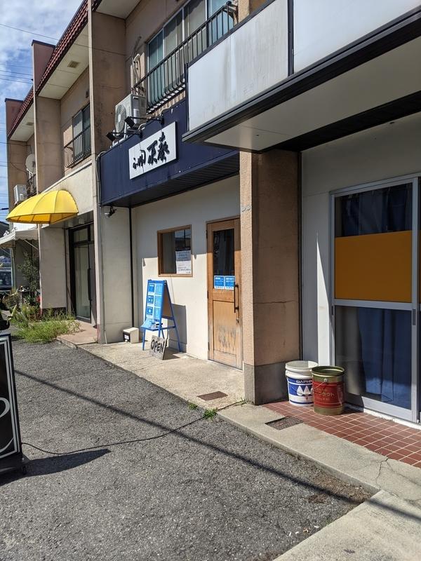 f:id:koyuki-ch:20210924160223j:plain
