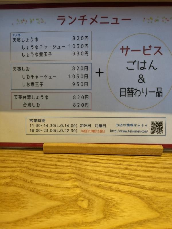 f:id:koyuki-ch:20210924170609j:plain