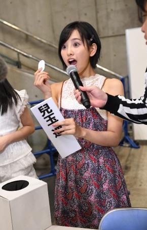 f:id:koyuki-sp:20160816150935j:plain