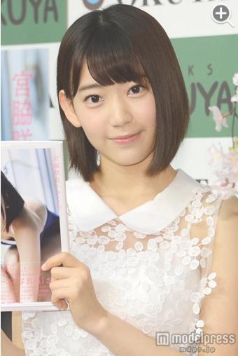 f:id:koyuki-sp:20160910215817j:plain