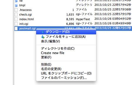 f:id:koyukin:20131030010318j:image