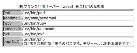 f:id:koyukin:20131030010327j:image