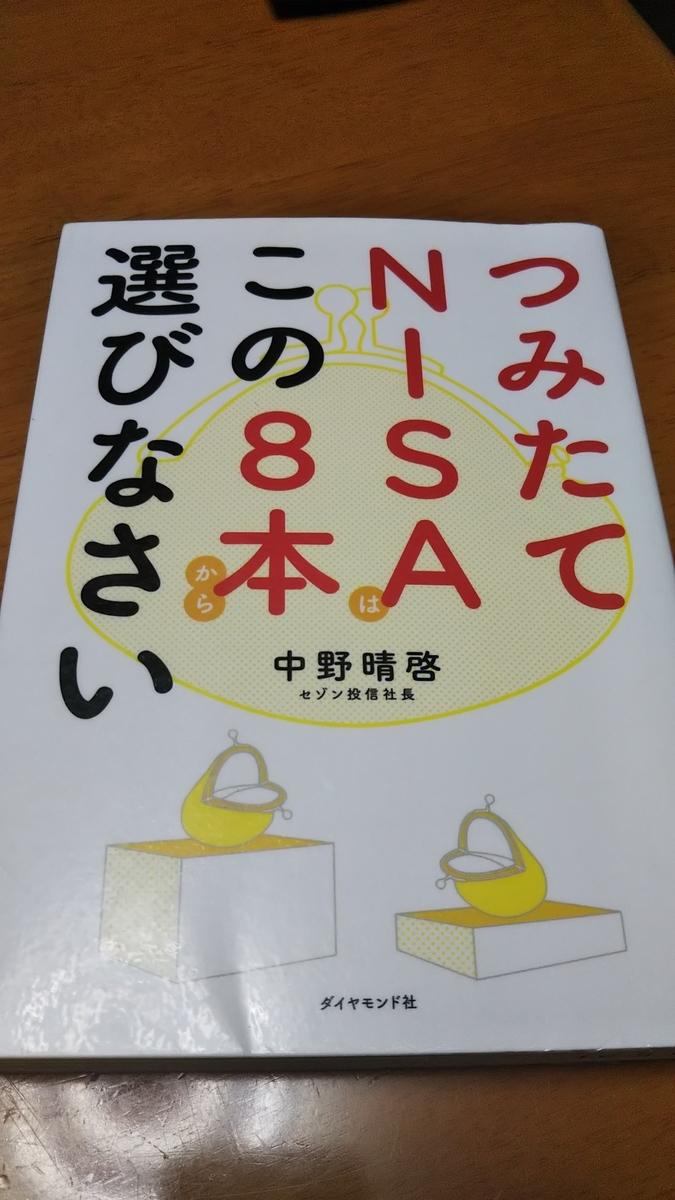 f:id:koyukitti1101:20190819200627j:plain