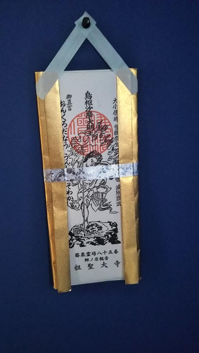 f:id:koyukitti1101:20190831210807j:plain