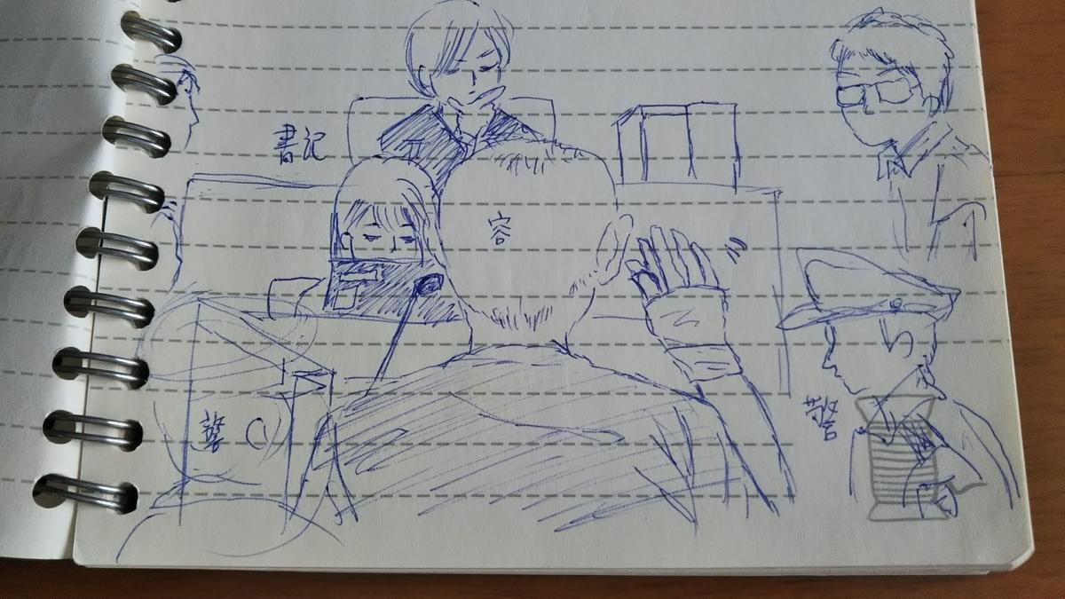 f:id:koyukitti1101:20190903144615j:plain