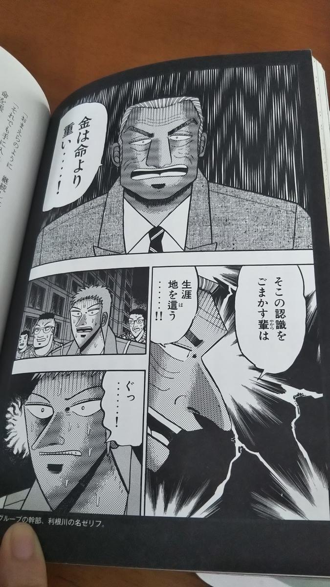 f:id:koyukitti1101:20190910142647j:plain