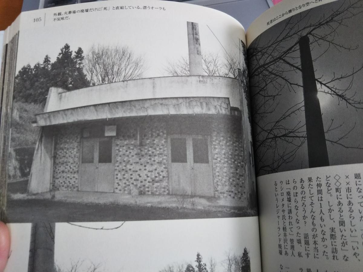 f:id:koyukitti1101:20191007113137j:plain