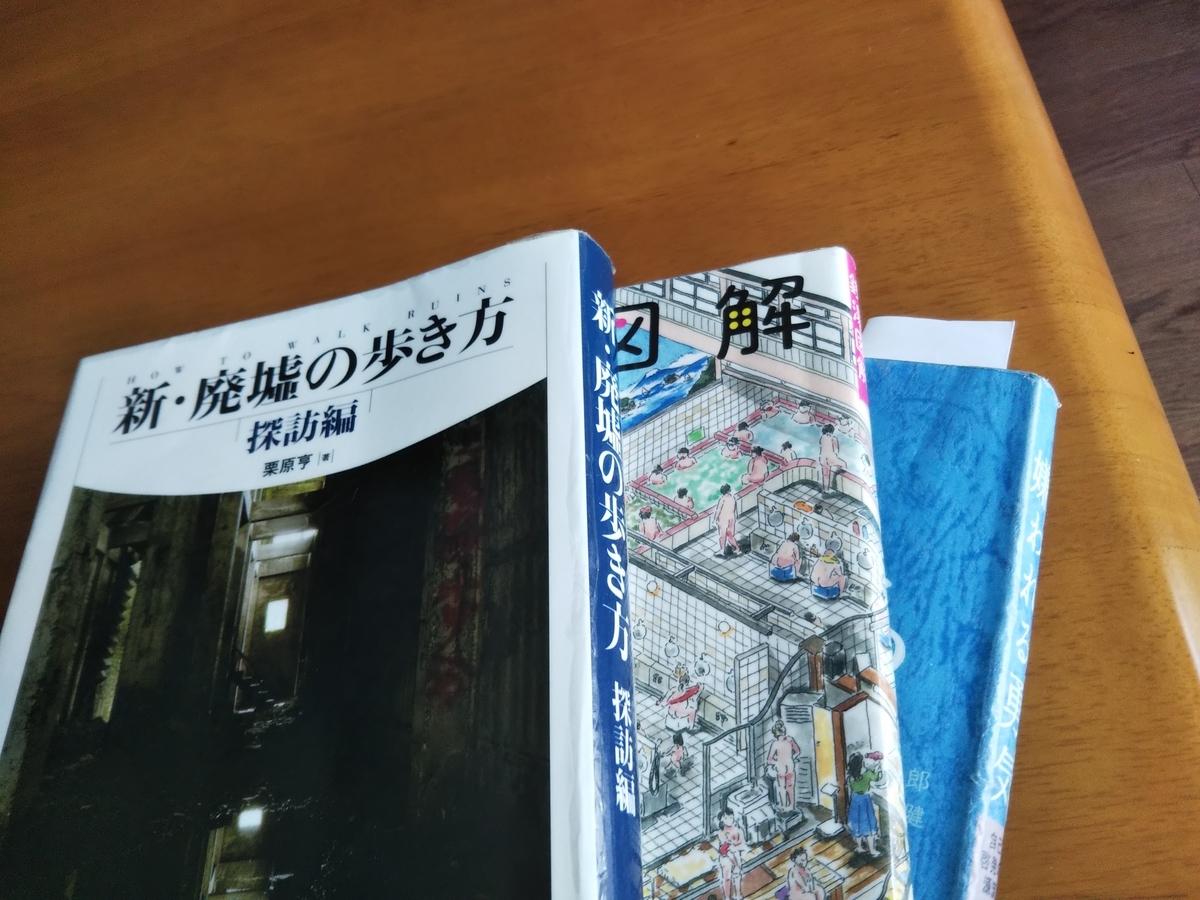 f:id:koyukitti1101:20191007113216j:plain