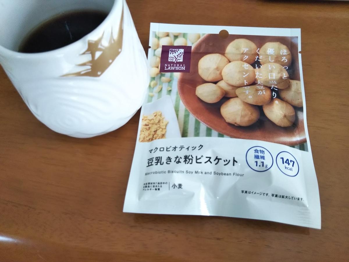 f:id:koyukitti1101:20191017162419j:plain