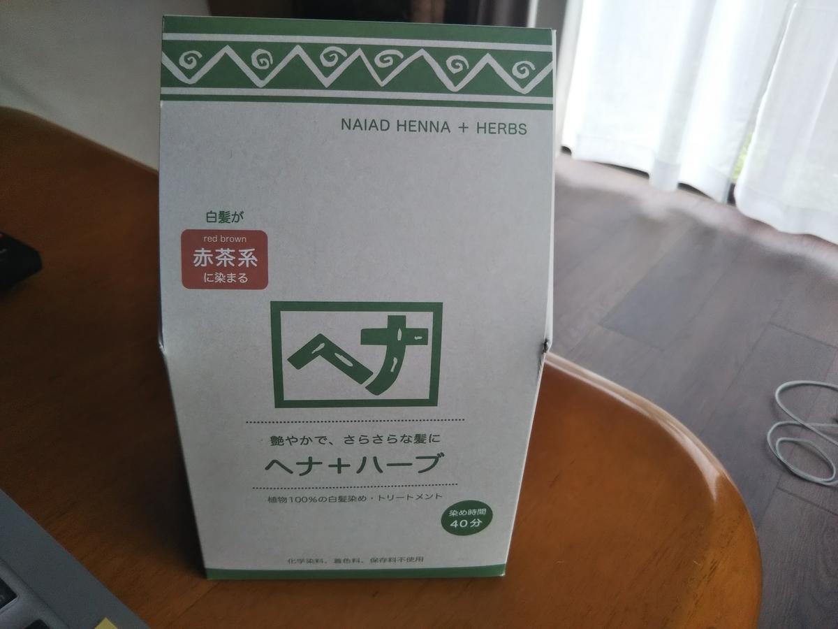 f:id:koyukitti1101:20191024095826j:plain