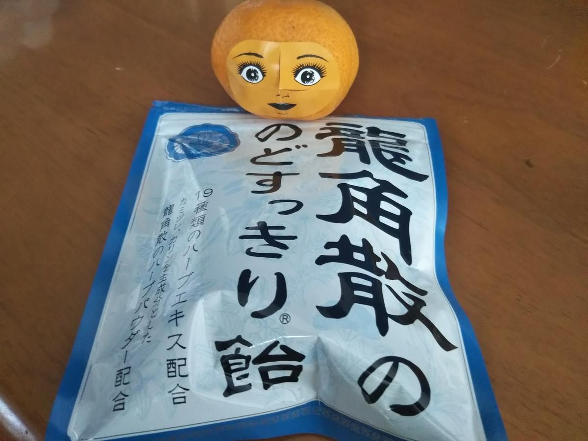 f:id:koyukitti1101:20191027081227j:plain