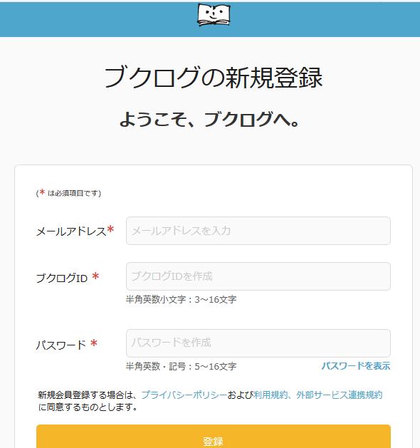 f:id:koyukiusagi:20190626111005p:plain