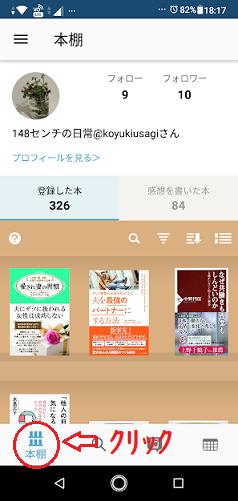 f:id:koyukiusagi:20190920183048p:plain