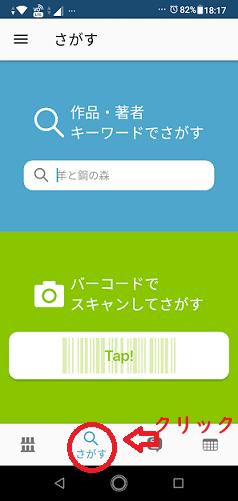 f:id:koyukiusagi:20190920183220p:plain