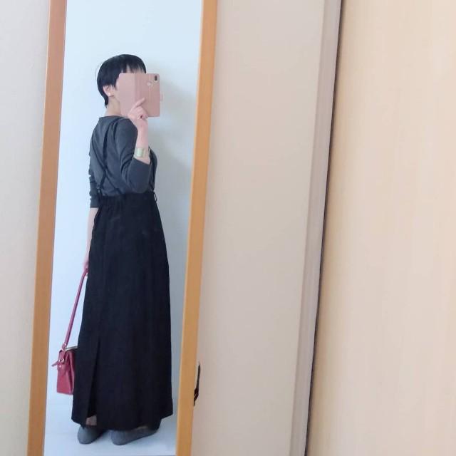 f:id:koyukiusagi:20210913154323j:image