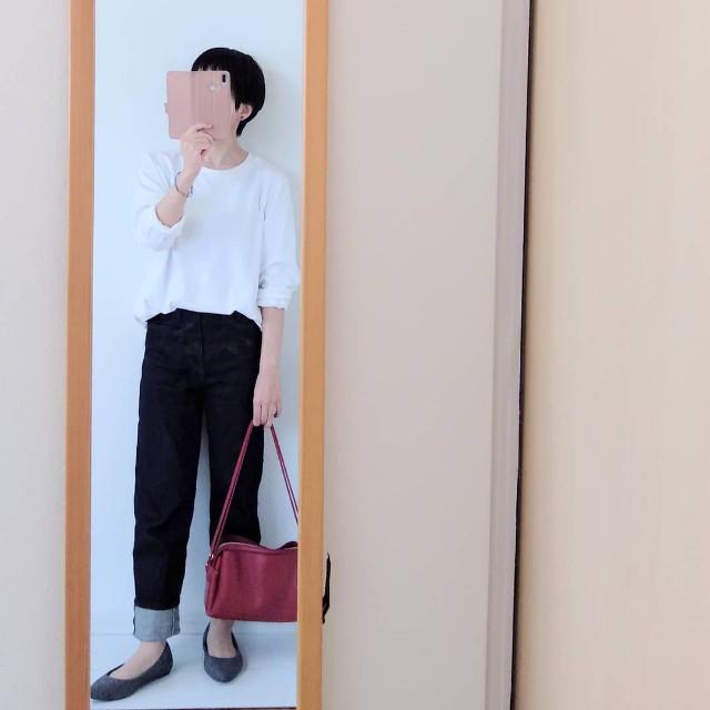 f:id:koyukiusagi:20210914150459j:image